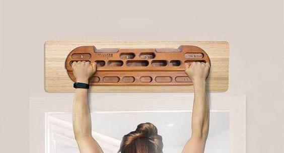 Wooden Hangboard